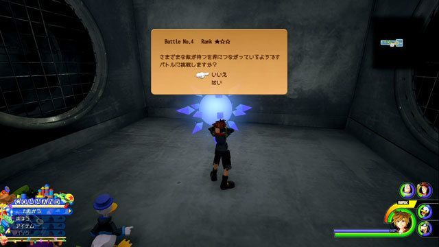 KH3 Battle Portal Location