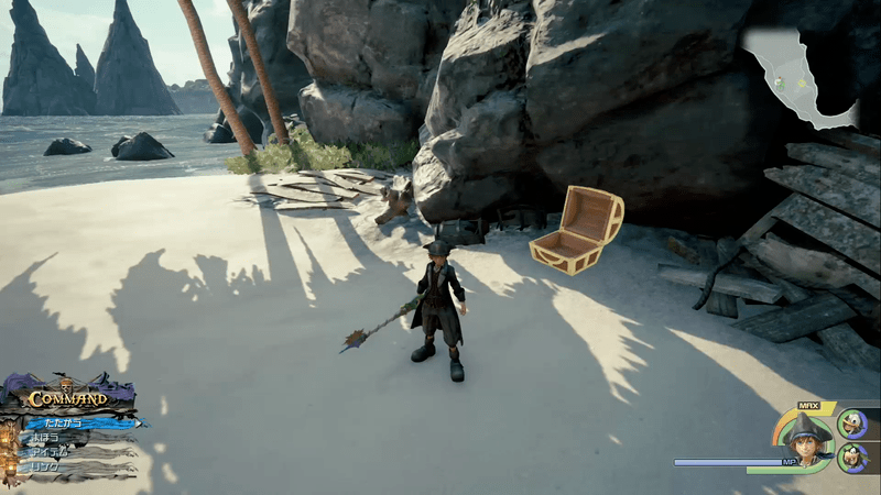 All Treasure Chest Locations