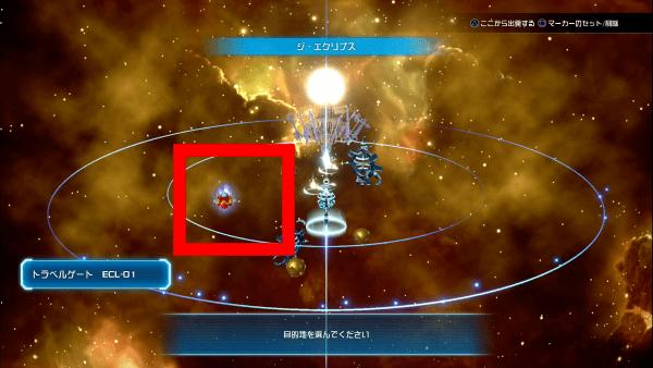 Kingdom Hearts 3 - Bismarck Constellation Location