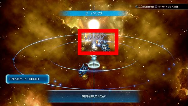 Kingdom Hearts 3 - Ultros Constellation Location
