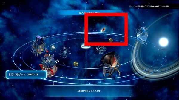 Kingdom Hearts 3 - Tonberry Constellation Location