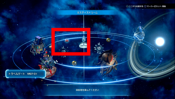 Kingdom Hearts 3 - Imp Constellation Location