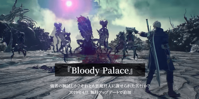 Devil May Cry 5 Bloody Palace Release
