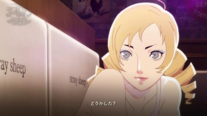 Catherine: Full Body - Ideal Voice