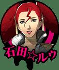 Catherine Full Body - Trisha / Rue Ishida