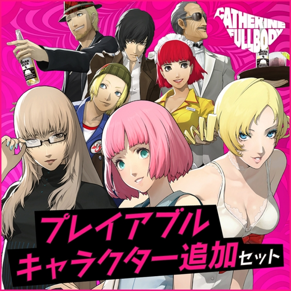 Catherine: Full Body DLC Announcement