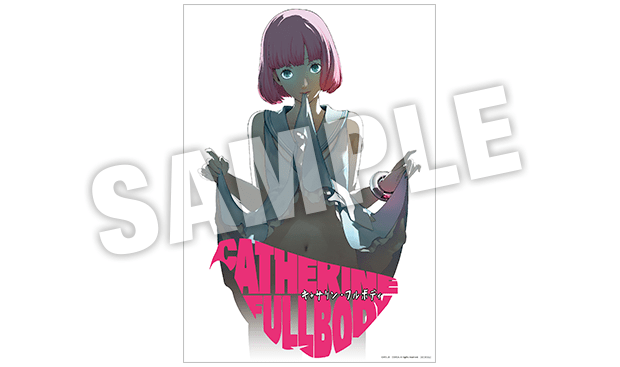 Catherine: Full Body Store Bonuses