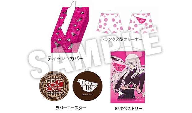 Catherine : Full Body Store Bonuses