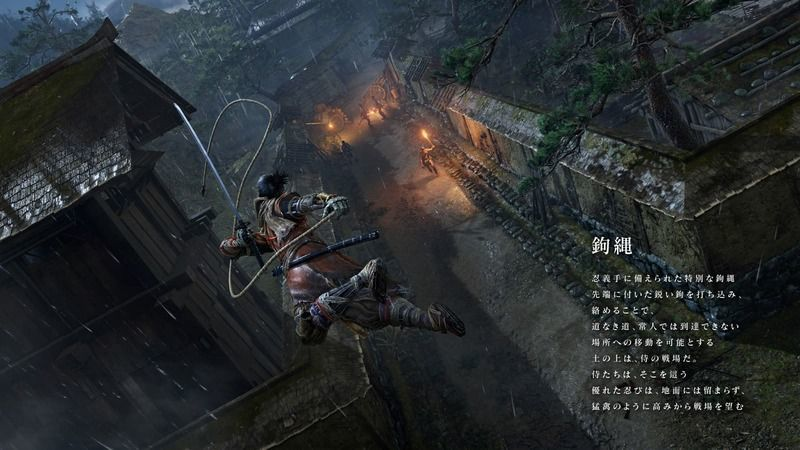 Sekiro Features Grappling Hook