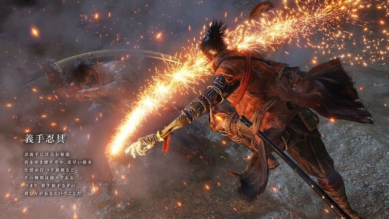 Sekiro Features Prosthetic Tools