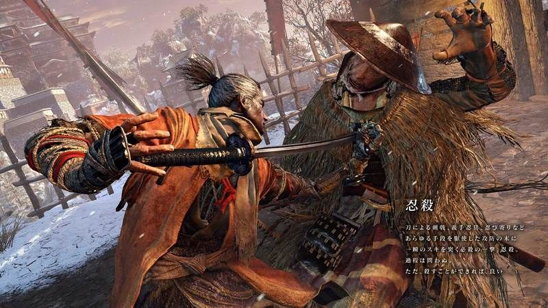 Sekiro Features Slaughter