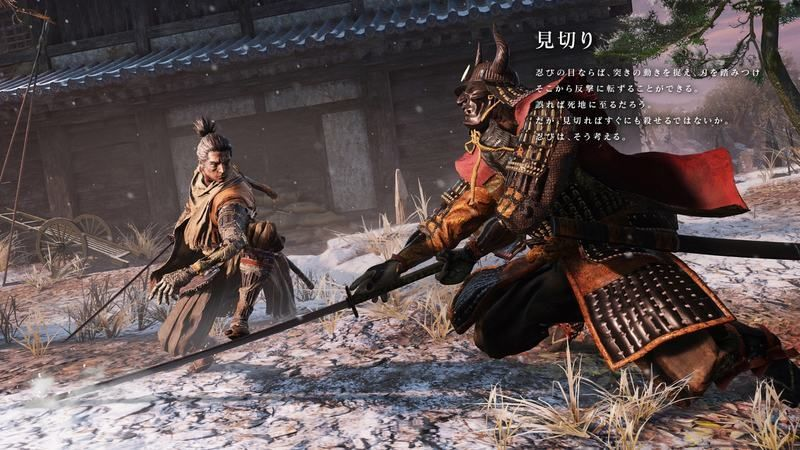 Sekiro Features Abandonment