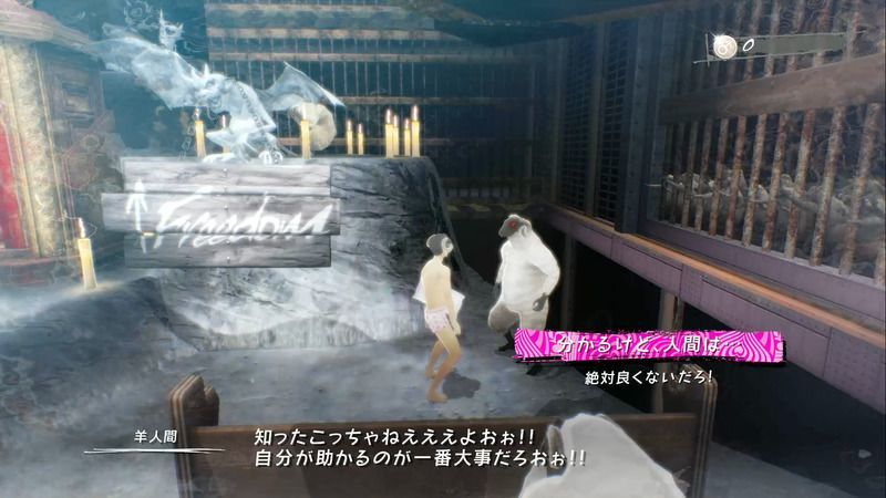 Catherine: Full Body - Sheep Standing at the Right Corner