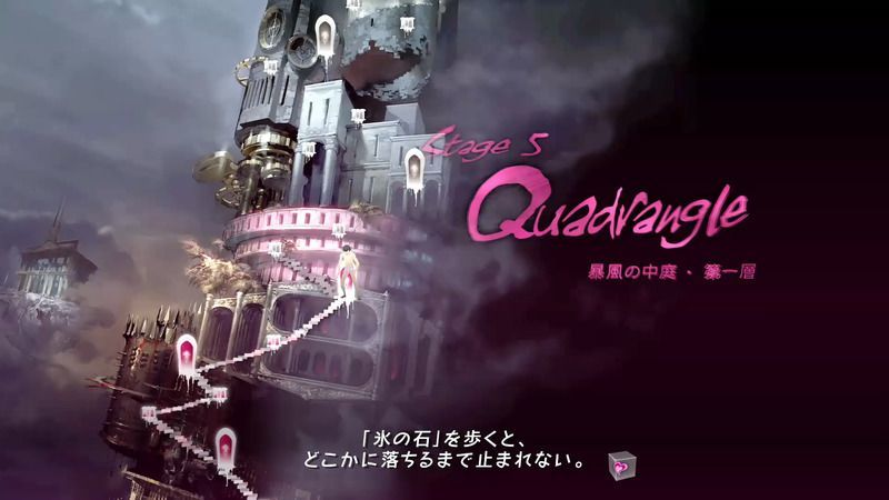 Catherine Full Body Quadrangle Walkthrough