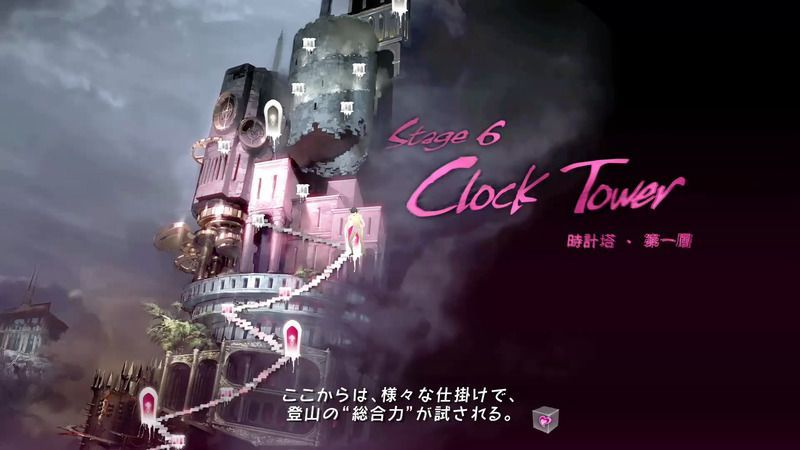 Catherine: Full Body - Clock Tower (6th Night) Walkthrough