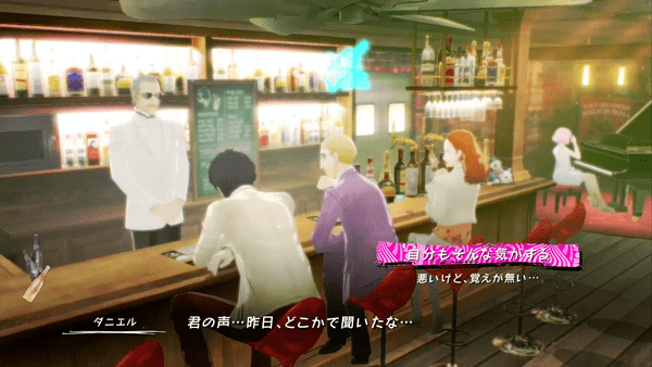 Catherine: Full Body - Daniel, the Sheep with Sunglasses