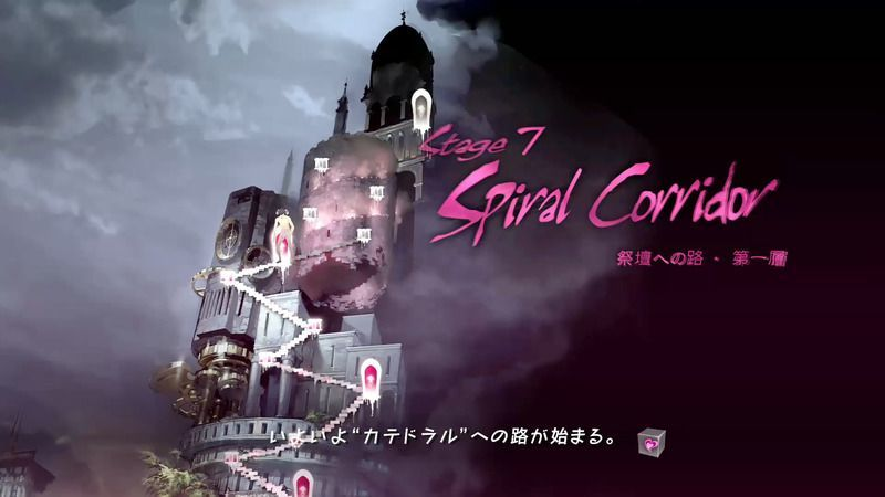 Catherine: Full Body - Spiral Corridor (7th Night) Walkthrough (Rin Route)