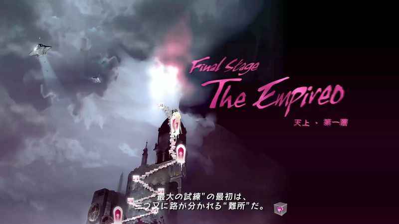 Catherine: Full Body - The Empireo (9th Night) Walkthrough (Rin Route)
