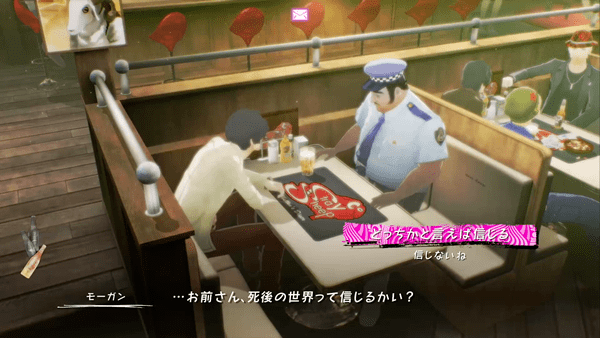Catherine: Full Body - Morgan, Sheep with a Police Hat