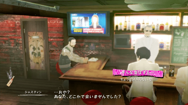 Catherine: Full Body - Morgan, Sheep with Glasses