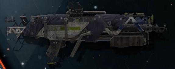 Anthem Constructor Shotgun