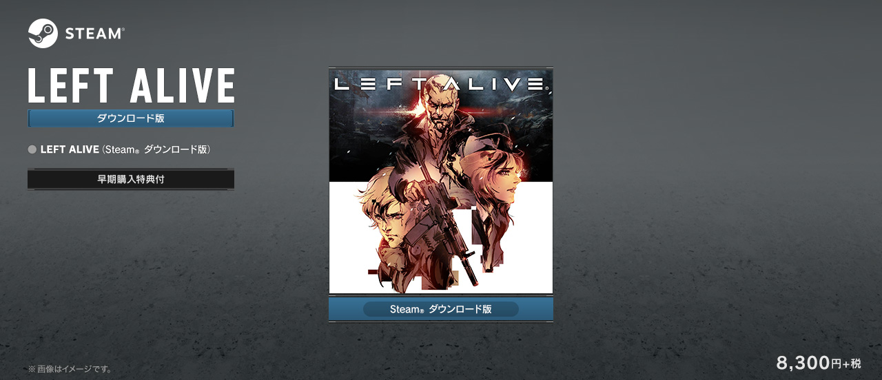 Left Alive - Japan Release Steam Edition
