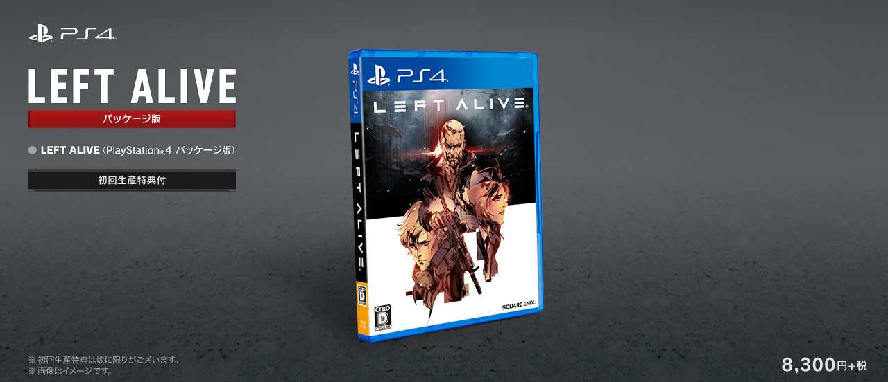 Left Alive - Japan Release PlayStation Standard Edition