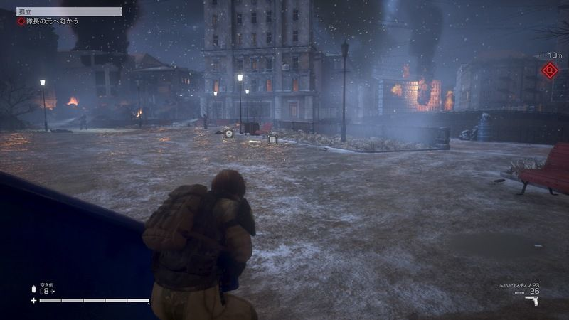 Left Alive Chapter 1 Walkthrough