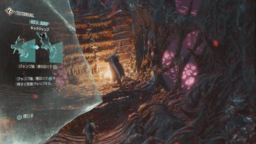 Devil May Cry 5 - Prologue Mission Walkthrough