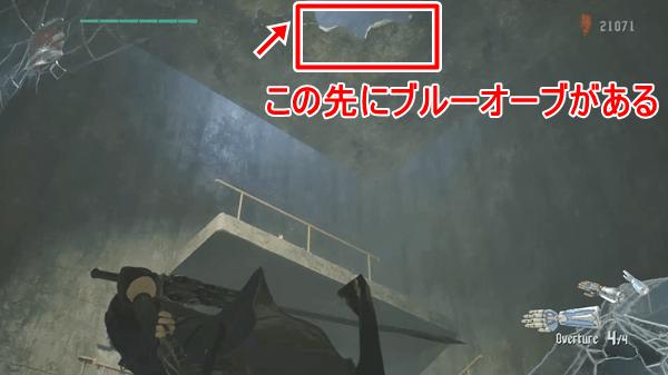 Mission 3 - Flying Hunter Walkthrough