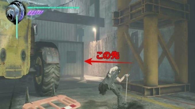 Mission 5 - The Devil Sword Sparda Walkthrough