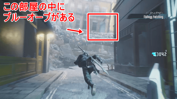 Devil May Cry 5 - Mission 2 - Qlipoth Walkthrough