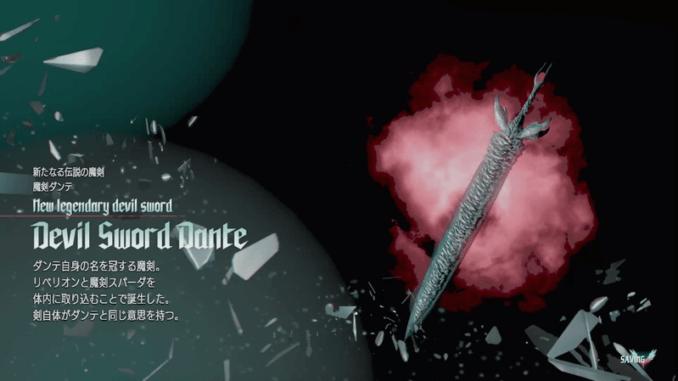 Devil Sword Dante