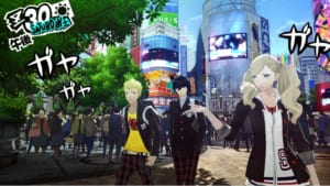 Persona 5 - Station Square