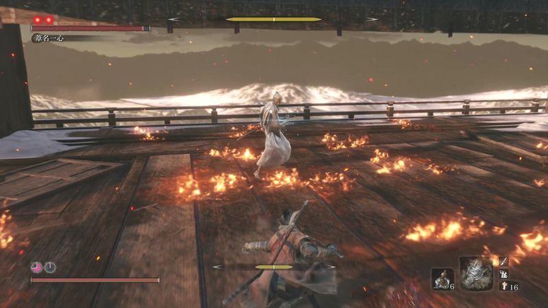 Ashina Castle (Shinobi Attack) Walkthrough