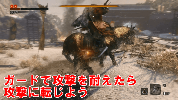 Sekiro Tips for Combat