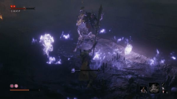 Shichimen Warrior