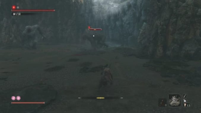 Headless Guardian Ape