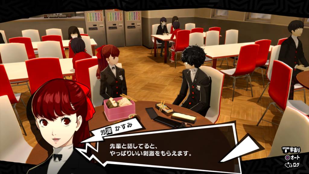 Persona 5 / Persona 5 Royal - Kasumi Yoshizawa