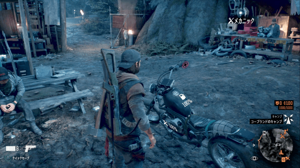 Days Gone Bugged the Hell Out Story Mission Walkthrough