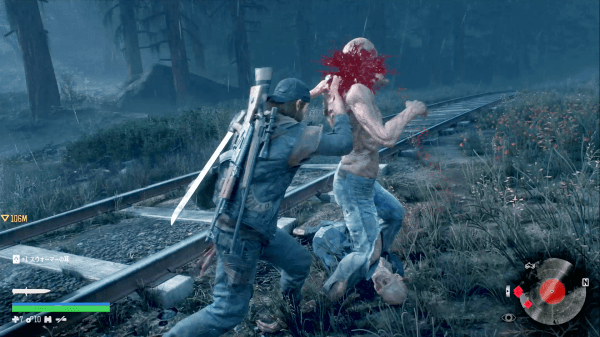 Days Gone Tips for Combat