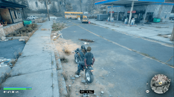 Days Gone Lots of Sick People Walkthrough