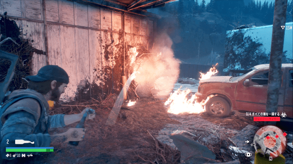 Days Gone Crazy Willie's Infestation Walkthrough