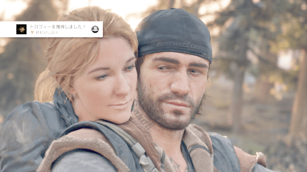 Days Gone - Deacon and Sarah Normal Ending