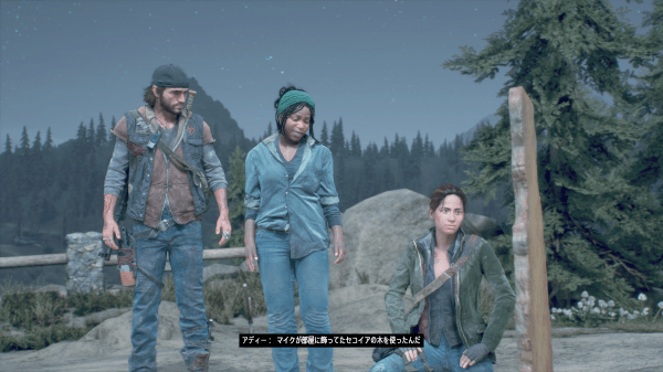 Days Gone - Iron Mike Normal Ending