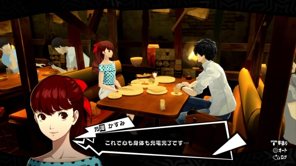 Persona 5 / Persona 5 Royal - Kasumi at Family Restaurant