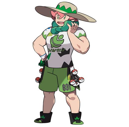 Pokemon Sword and Shield Milo