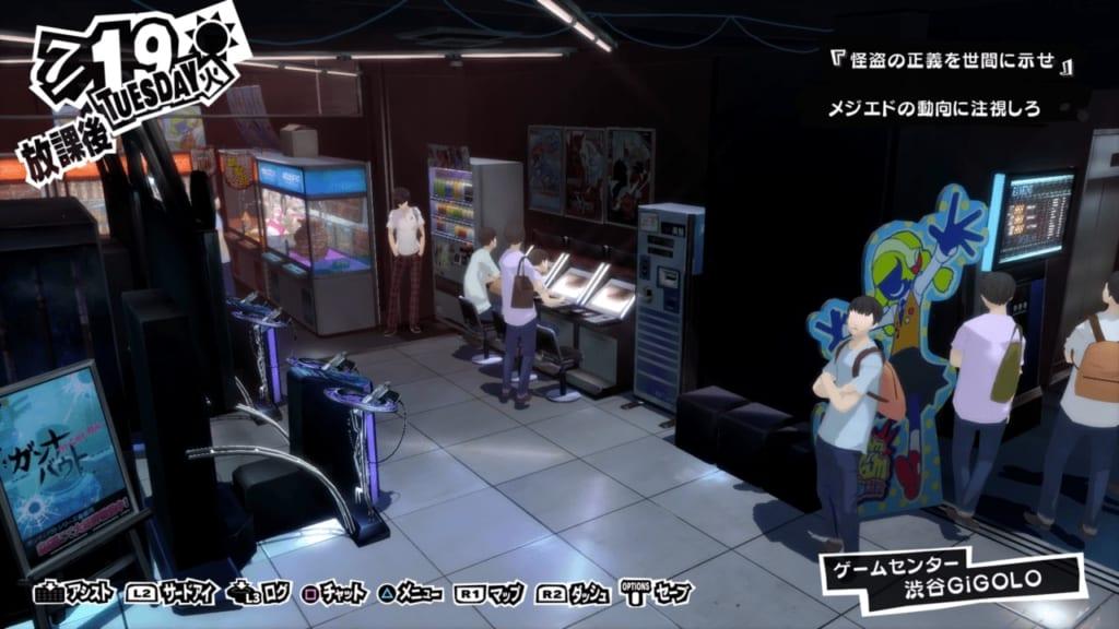 Persona 5 / Persona 5 Royal - Shibuya Vending Machine Gigolo Arcade