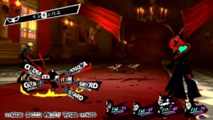 Persona 5 / Persona 5 Royal - 2nd Baton Pass Normal State