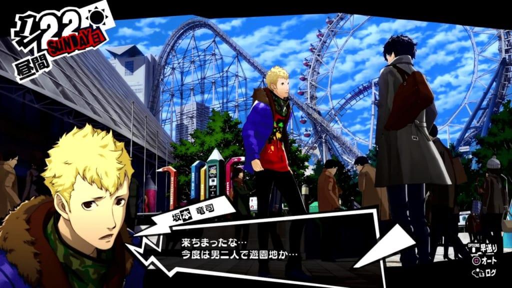 Persona 5 / Persona 5 Royal - Ryuji Sakamoto Character Reveal